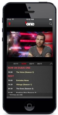 DubaiOne_on iPhone